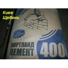 Цемент м400 Каменец-Подольский