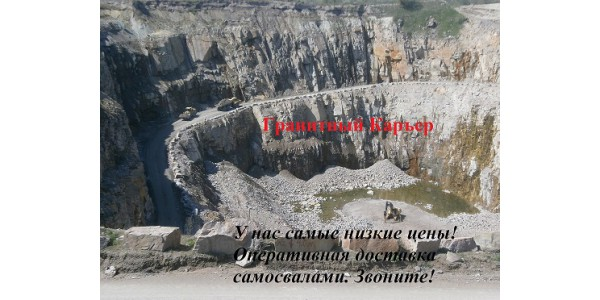 Kiev Scheben